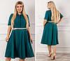 Платье  больших размеров 48+ с рубашечным воротником / 5 цветов арт 8365-613, фото 4