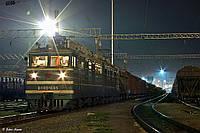 Мониторинг грузов и подвижного состава