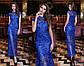 """Шикарне вечірнє жіноче плаття 41217 """"Рік Вишивка Максі"""" в кольорах, фото 2"""
