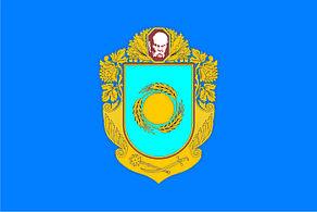 Флаг Черкасской области  0,9х1,35 м. для улицы флажная сетка