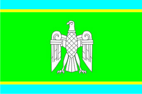 Флаг Черновицкой области 0,9х1,35 м. шелк