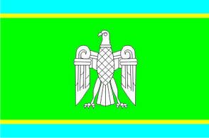 Флаг Черновицкой области 0,9х1,35 м. для улицы флажная сетка