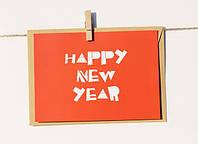 Открытки Happy New Year