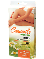 Воск для депиляции тела      Camomile Depilation , 16 полосок