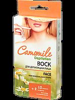 Воск для депиляции лица Camomile Depilation 12 полосок