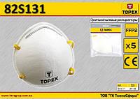 Противопылевые респираторы FFP2, 5шт,  TOPEX  82S131