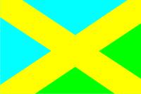 Флаг города Фастов 0,9х1,35 м. шелк