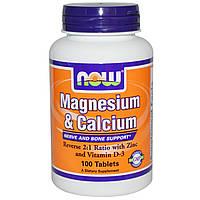 Кальций и магний (Calcium Magnesium) с витамином Д3, Now Foods, 2:1, 100 таблеток