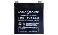 Аккумулятор  кислотный LogicPower 12V 5.0Ah
