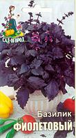 Базилик фиолетовый.семена