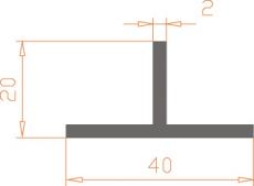 Алюминиевый тавр 40*20*2 / БП