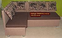 Кухонный уголок со спальным местом ткань Саванна