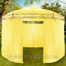Круглий шатер, павільйон 3,5м / ЖОВТИЙ, фото 3