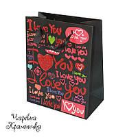 """Подарочный пакет """"Я тебя люблю"""""""
