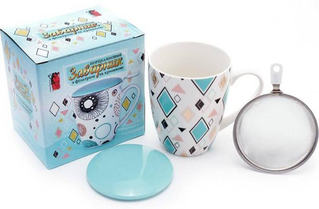"""Чашка заварочная 370мл """"Геометрия"""" с крышкой и метал. ситом в подарочной коробке, фото 2"""
