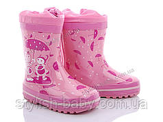 0bed1f104 Обувь для непогоды оптом 2019. Детские резиновые сапоги бренда Clibee -  Doremi для девочек (