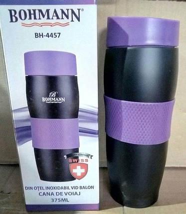 Термокружка Bohmann BH 4457 375 мл, фото 2