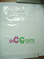 Полиэтиленовый пакет банан 40х50 с логотипом