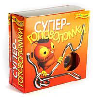 Детский тематический набор Супер-головоломки