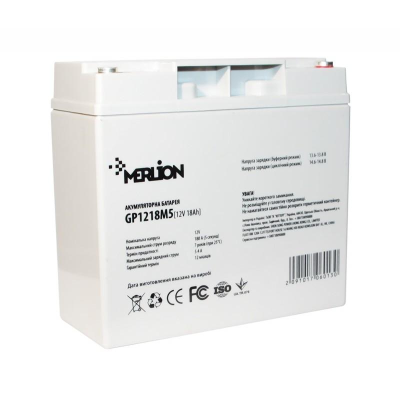 Аккумуляторная батарея 12V 18Ah MERLION ( 180 x 78 x 165 (168)) 4,6 кг Q4