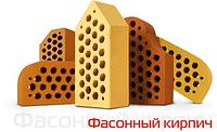 Фигурные изделия лицевого кирпича Евротон (красный, коричневый, жолтый, персик)