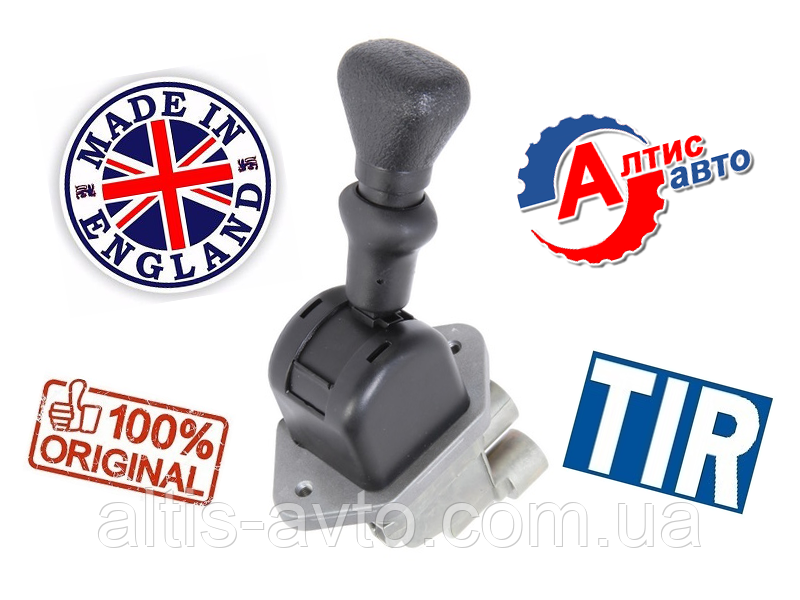 Кран ручного тормозам DAF XF 95, 105, 85 65 75 CF, 1389079 Евро 2 3 5