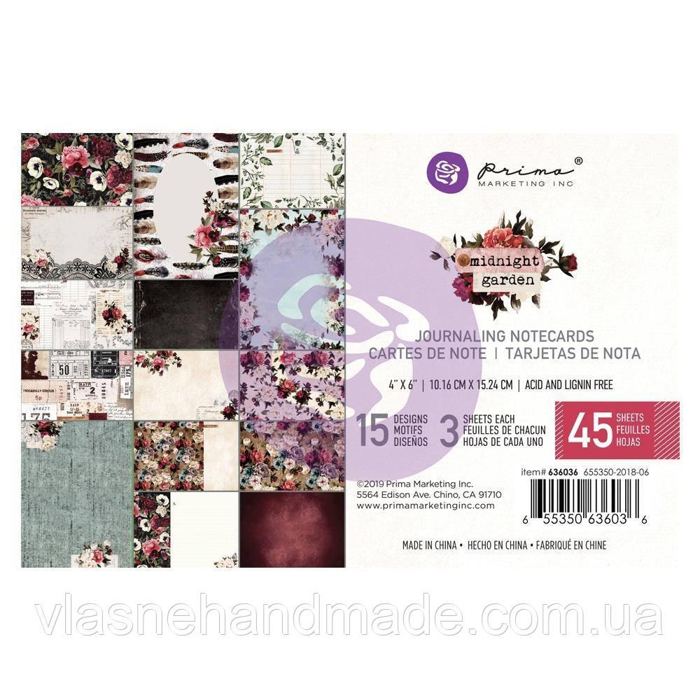 Карточки - Midnight Garden - Prima Marketing - 10x15 Ціна за 1.3 набору (15 шт.)