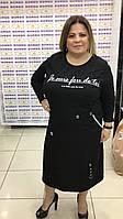 Стильное батальное платье черного цвета , размеры 58 60 62