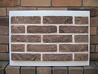 Плитка керамическая ручной формовки Таврический тёмный  250х20х65, фото 1