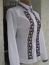 Женская рубашка с узором вдоль застежки , фото 3
