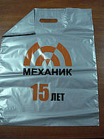 Полиэтиленовый пакет банан 58*48 с логотипом, фото 1