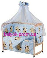 Постельное белье в детскую кроватку 9 в 1