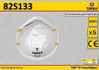 Противопылевые респираторы FFP1, 5шт,  TOPEX  82S133