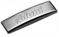 Заглушка на плечо петли BLUM с логотипом