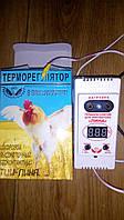 Терморегулятор для инкубатора ТЦИ ЛИНА+В цифровой с влагомером, фото 1