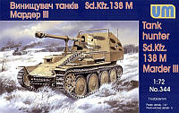 1:72 Сборная модель САУ Marder III Ausf. M, Unimodels 344;[UA]:1:72 Сборная модель САУ Marder III Ausf. M,