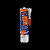Клей монтажный для полиуретана (290мл) Европласт