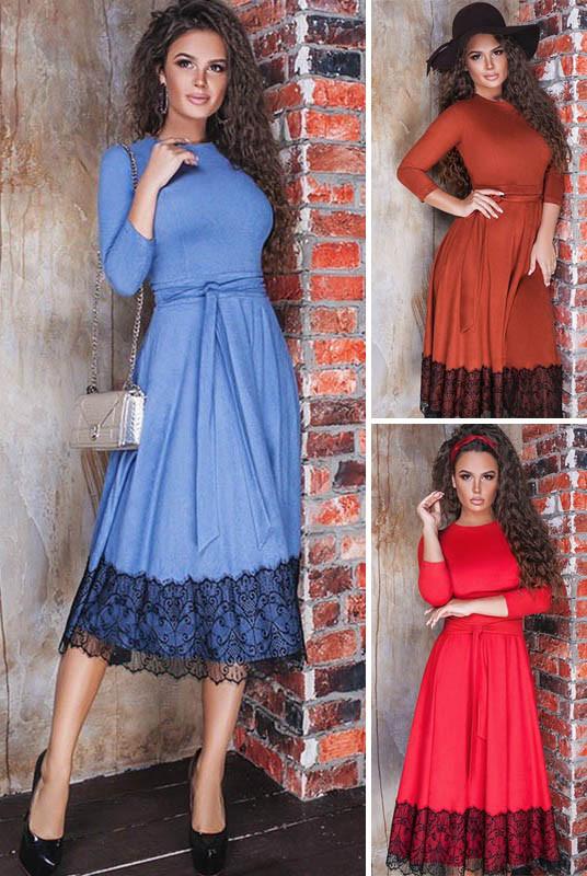 Платье с пышной юбкой Азалия