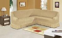 Чехол на угловой диван с креслом в наборе Натуральный
