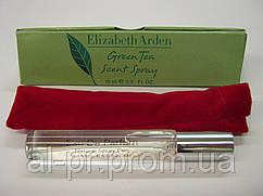 Мини парфюм Elizabeth Arden Green Tea в чехле