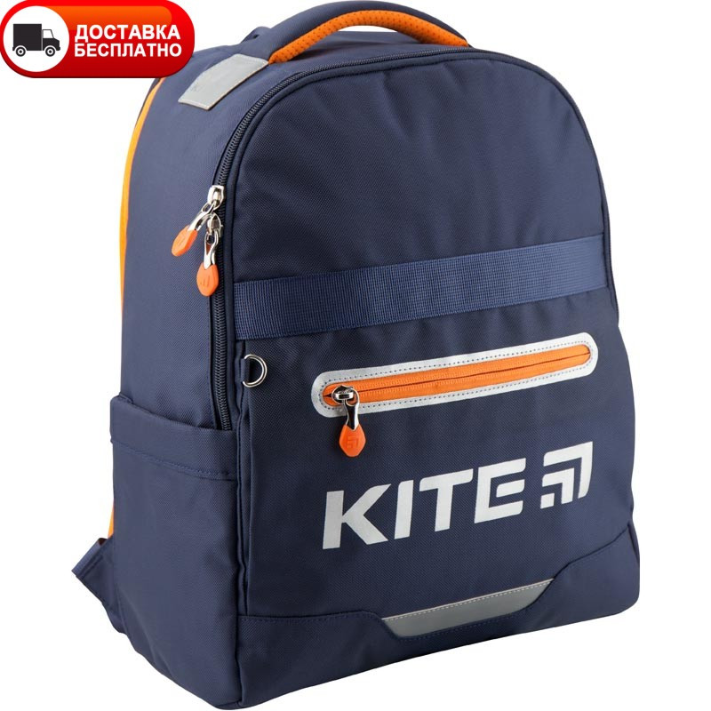 Рюкзак Kite K19-745M Stylish
