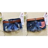 Джинсовые шорты, шорты низкая талия, женские шорты, джинсові шорти