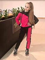 Детский спортивный костюм из трикотажа на меху