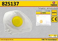Маска защитная с клапаном FFP1,  TOPEX  82S137