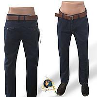 Мужские брюки-джинсы с ремнём Resalsa тёмно-синего цвета