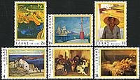 Греція 1977 - художники Греції - MNH/XF