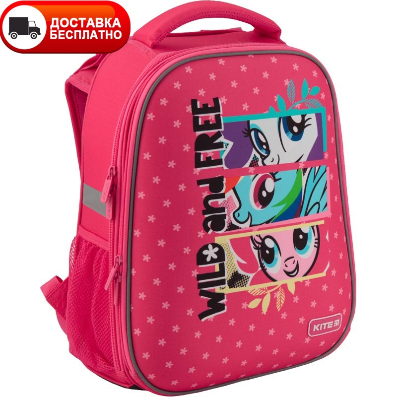 Рюкзак Kite LP19-531M My Little Pony