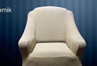 Чехол на диван и два кресла, с юбочкой