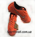 Бутсы футбольные  Nike Mercurial-Х Y-20 Р.39,  РАСПРОДАЖА, фото 2