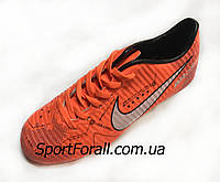 Бутсы футбольные  Nike Mercurial-Х Y-20 РАСПРОДАЖА